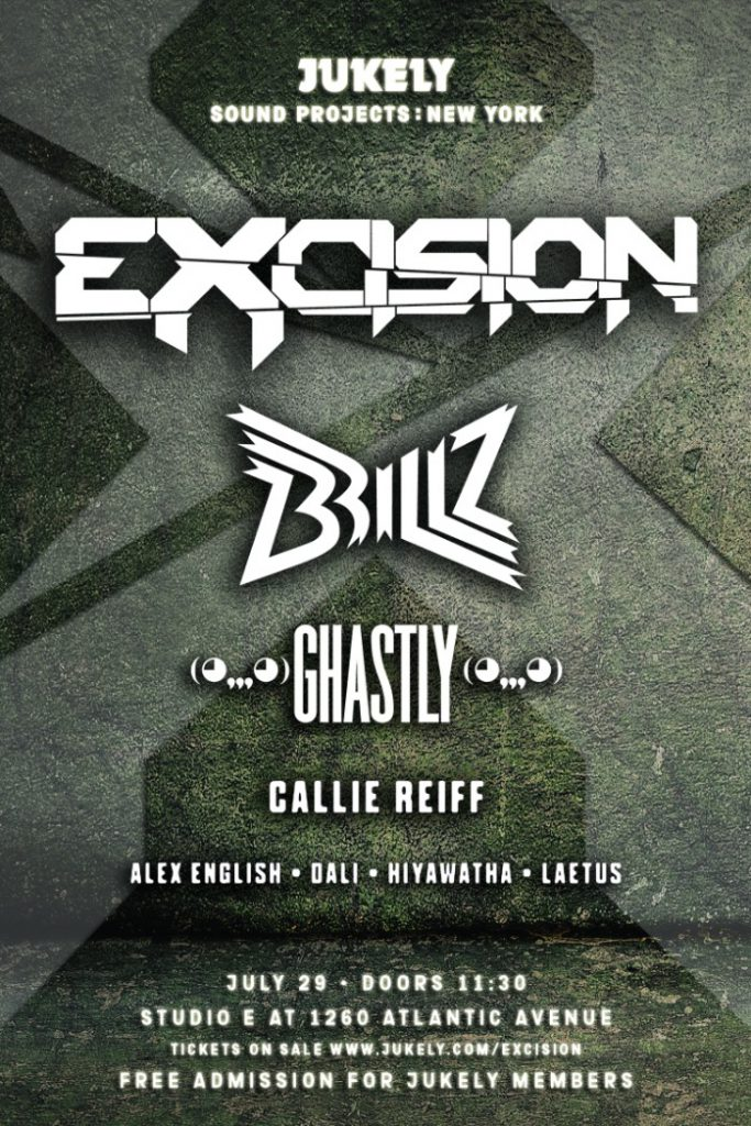 excision vip giveaway