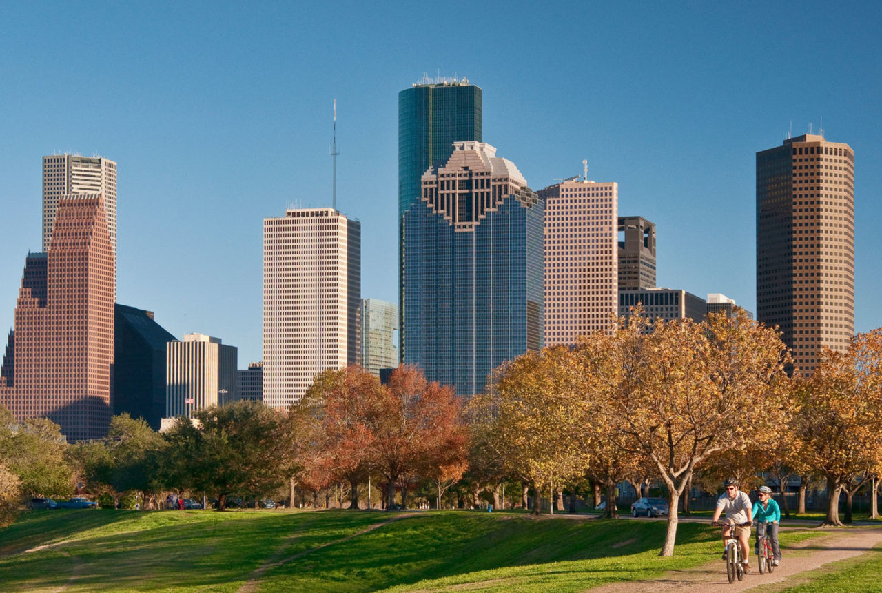 Houston skyline for the Houston music recap